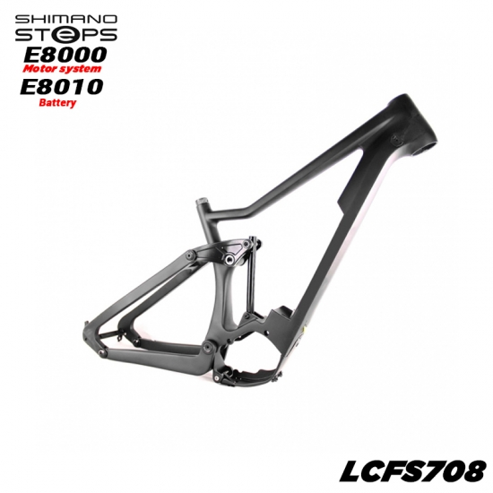 full suspension ebike frame